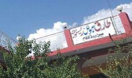 Tariq-Hotel-Kalam-Swat