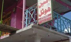 Amin-Hotel-Kalam-Swat