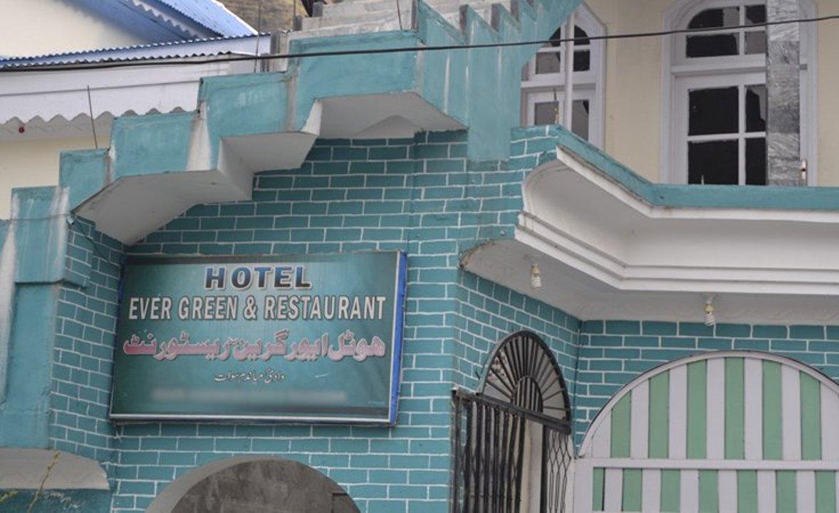 Hotel-Ever-Green-Miandam-Hotel_20Ever_20Green_20Miandam-ever-green-hotel-an-150x150