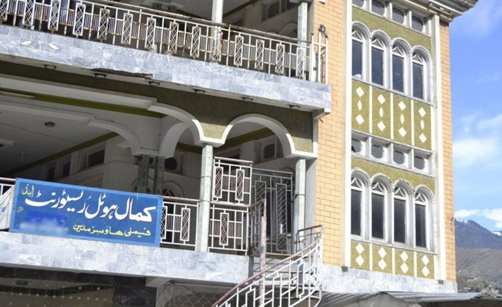 Kalam-Hotel-Kalam_20Hotel-Kamal-Hotel-_3_