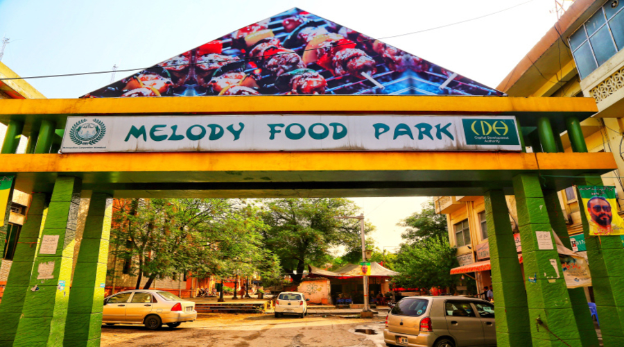 Melody Food Park Islamabad